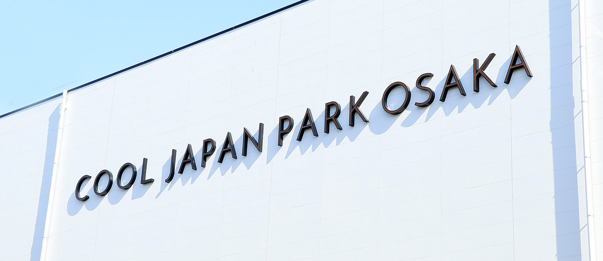 COOL JAPAN PARK OSAKA